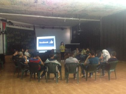 7amleh Concludes Digital Media Training Course in Dheisheh in cooperation with Ibda'a