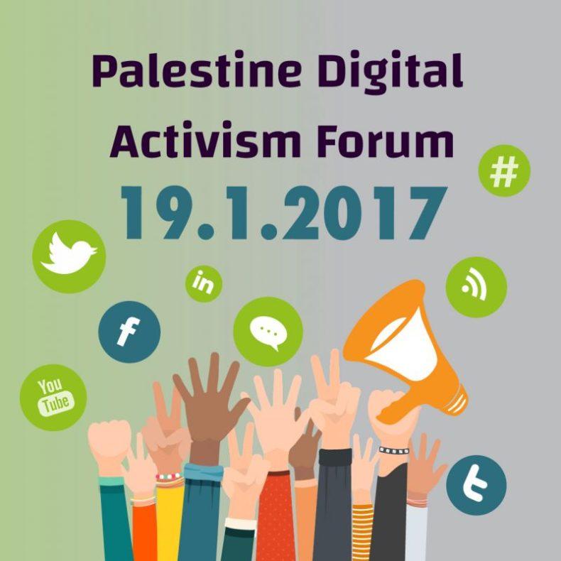 7amleh to Launch Palestine Digital Activism Forum
