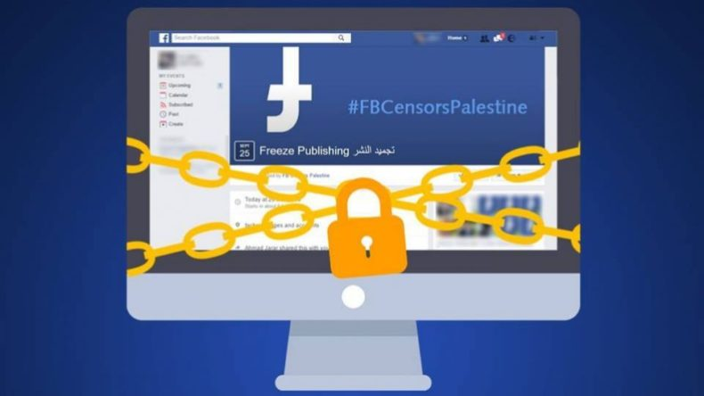 Palestine: Reform Restrictive Cybercrime Law