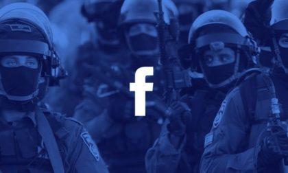 مراقبة الفلسطينيين والنضال من أجل الحقوق الرقمية