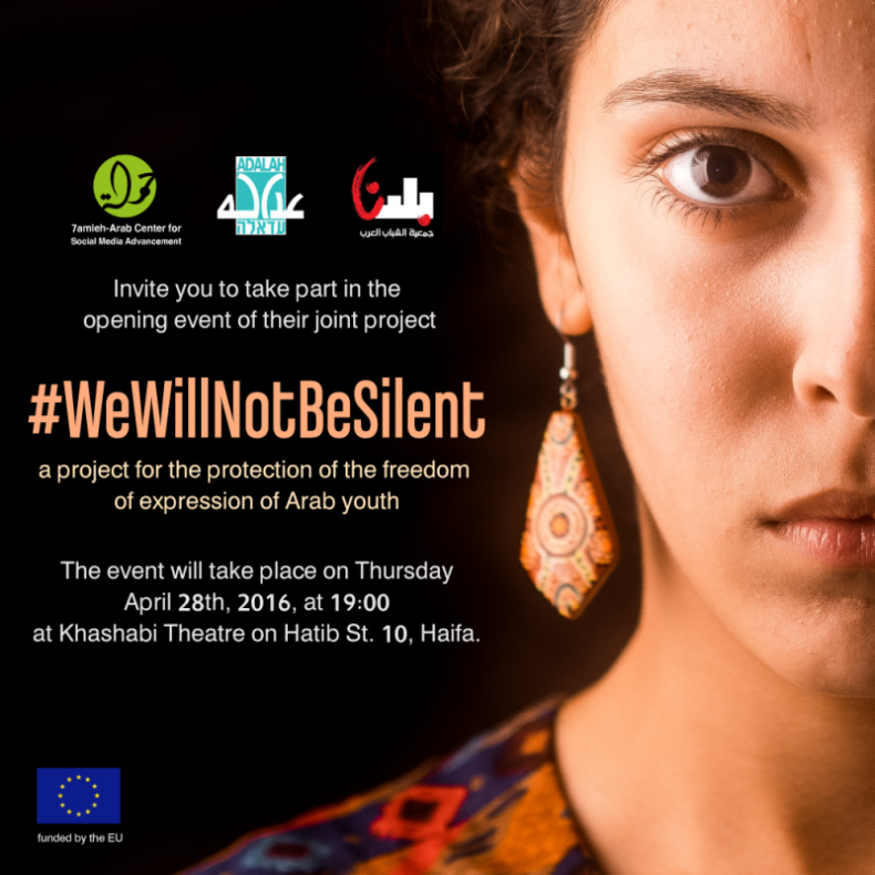 #WeWillNotBeSilent Project Launch Event
