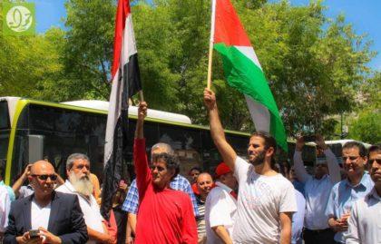 May Day. Nazareth, 2014