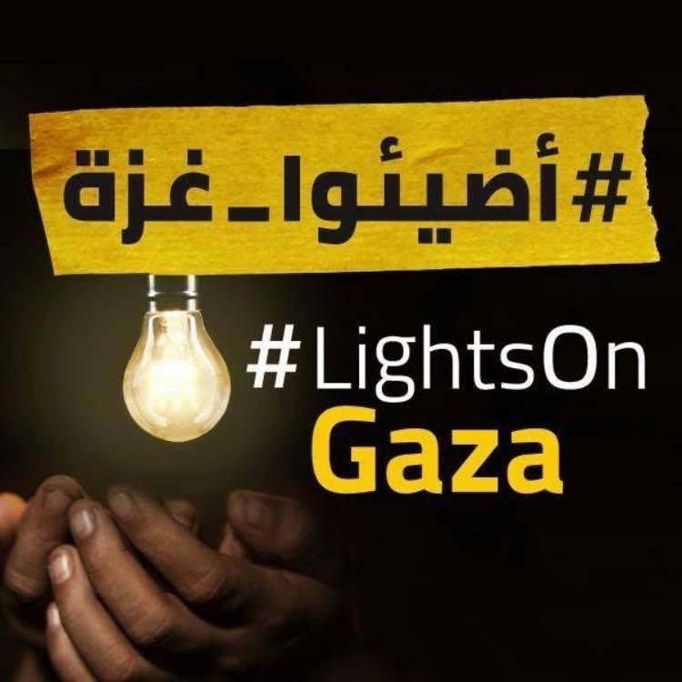 #LightsOnGaza