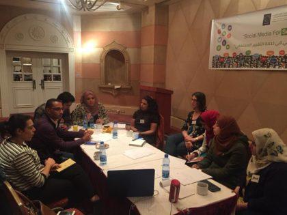 Social Media for Social Change Conference in Bethlehem
