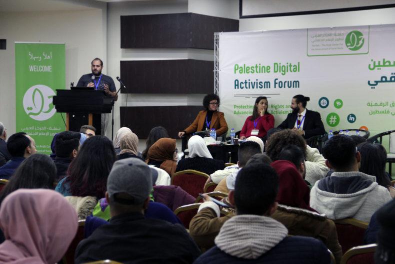 Hundreds attend major international digital activism forum in Palestine