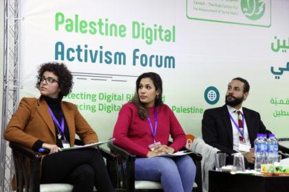 مئات المشاركين في منتدى فلسطين للنشاط الرقمي 2018