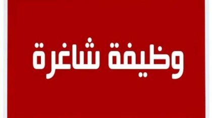 لحملة – المركز العربي لتطوير الإعلام الاجتماعي مطلوب/ة  منسق/ة مشاريع