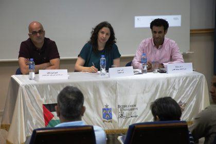 يوم دراسي حول وسائل التواصل الاجتماعي في خدمة التغيير المجتمعي في جامعة بيت لحم