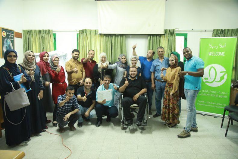 مركز حملة يخرج الفوج الاول من الدورة التدريبية في الحملات والتسويق الرقمي لمؤسسات المجتمع المدني في غزة