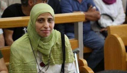 7amleh Center denounces the unfair judgment against poet Dareen Tatour