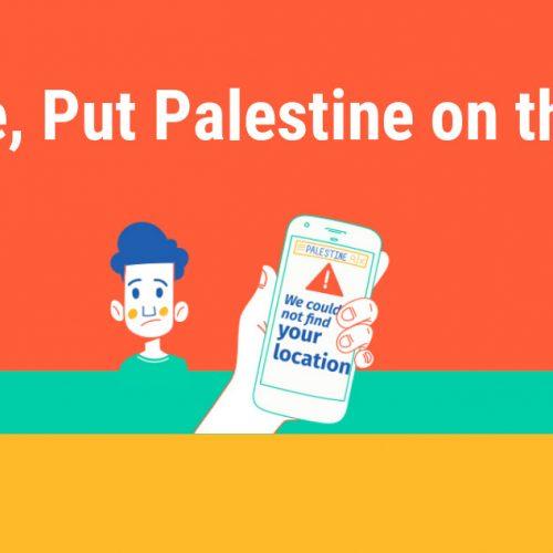 مركز حملة يطلق موقعا مصغّرا مخصصًا للدعوة من أجل وقف سياسات خرائط جوجل التمييزية