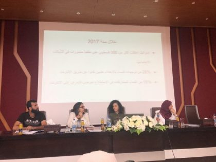 "7amleh held study day on ""Digital Security and Palestinian Youth"" at the Arab American University in Jenin"