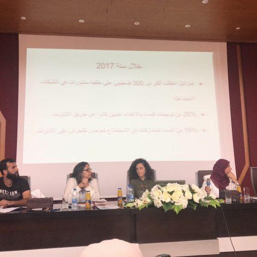 """يوم دراسي حول """"الأمان الرقمي والشباب الفلسطيني"""" في الجامعة العربية الامريكية"""