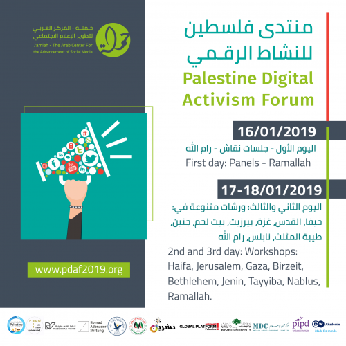 7amleh Center Launches the Full Program and Registration for the Palestinian Digital Activism Forum 2019