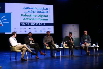 Palestine Digital Activism Forum 2019 – Shedding Light on Digital Rights Violations