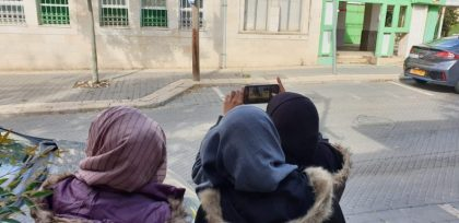 Digital Visualization Project in Unrecognized Villages in the Negev