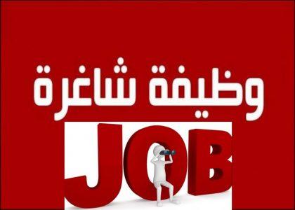 لمركز حملة مطلوب/ة مساعد/ة إدارية