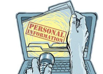 بياناتي الشخصية… متى تكون ملكاً لي أو لغيري؟