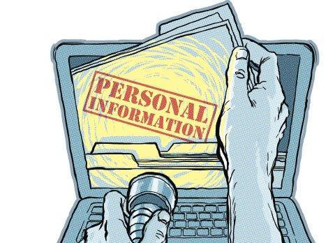 بياناتي الشخصية