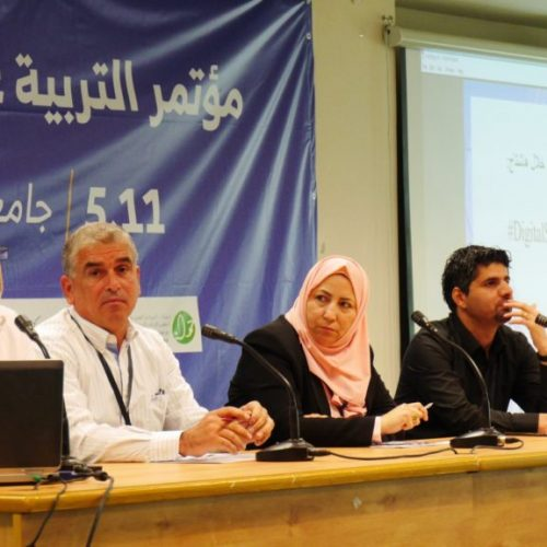 First Palestinian Digital Security Education Conference at Birzeit University