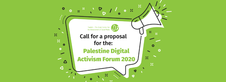 Call for proposals for the Palestine Digital Activism Forum 2020
