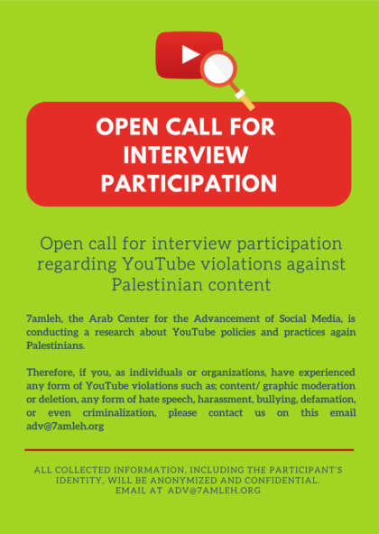 Open Call for Youtube Research Participation