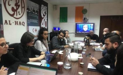 Launch of the Palestinian Digital Rights Coalition