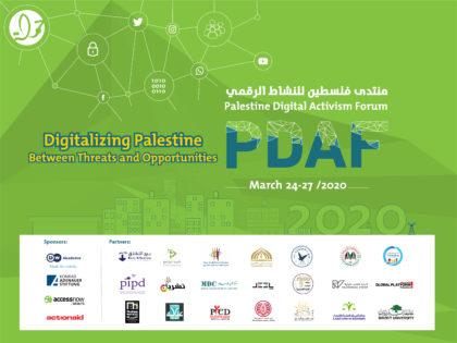 Registration for the Palestine Digital Activism Forum is Open