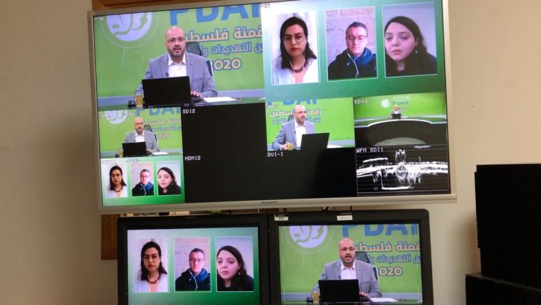 Palestine Digital Activism Forum Challenges Movement Restrictions and Social Isolation Due to Corona with Online Conference